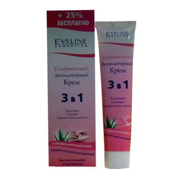 Eveline q10+r 20+мягкая маска-пилинг для лица 10ml