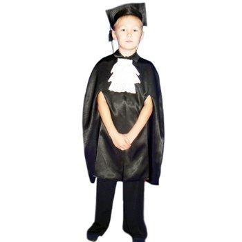 Сундучок -> Костюм профессора -прокат детских костюмов - photo#31